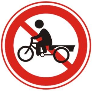 禁止人力貨運三輪車進入