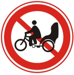 禁止人力客運三輪車進入