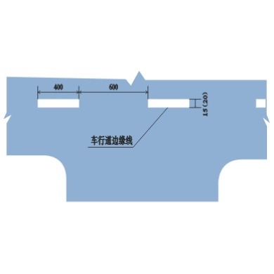 邊緣線的尺寸 單位:cm