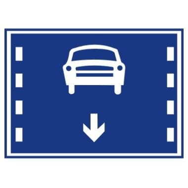 機動車車道