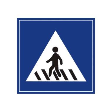 安阳考驾照网上预约_人行横道_指示标志