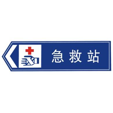 地點識別標志