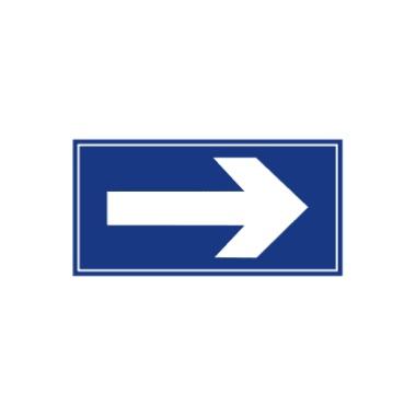 單行路向左或向右