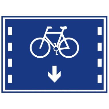 非機動車車道