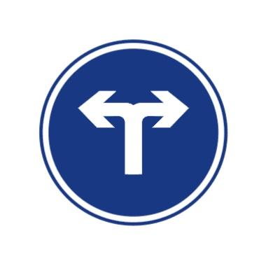 向左和向右轉彎