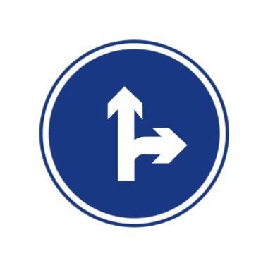 直行和向右轉彎