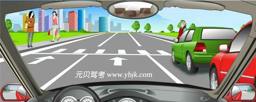 驾驶人员信息查询