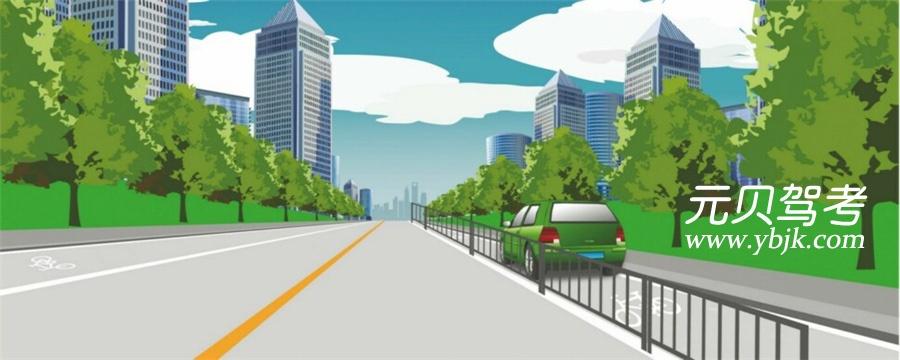 这个路段可以在非机动车道上临时停车。答案是错
