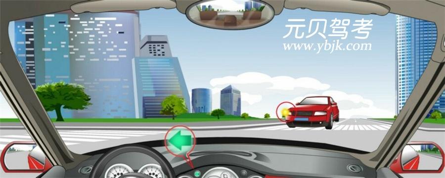 在交叉路口遇到這種情況享有優先通行權。