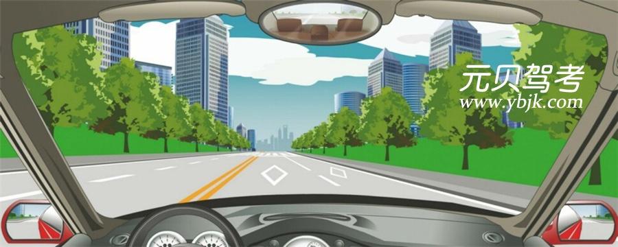 行經這種交通標線的路段要加速行駛。答案是錯