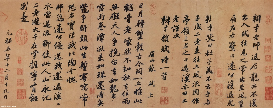 辩才法师与苏轼诗 - 汪丁丁 - 汪丁丁的博客