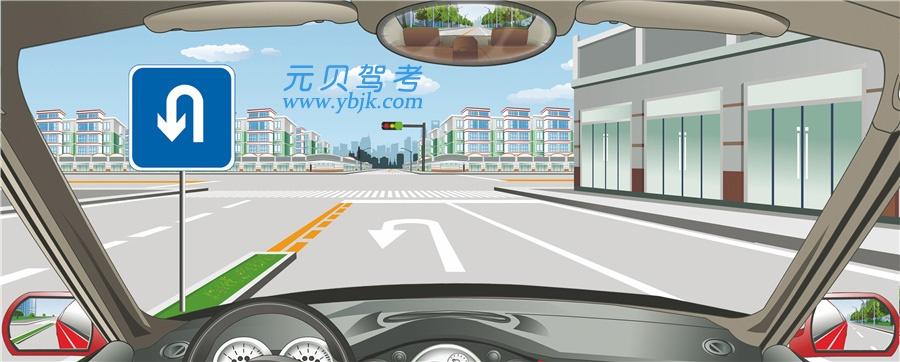 该车道路面导向箭头指示前方路口仅可左转弯。答案是错