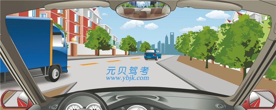 在这种情况下驾驶人需要注意什么?A、左侧机动车B、右侧机动车C、后方机动车D、前方机动车答案是A