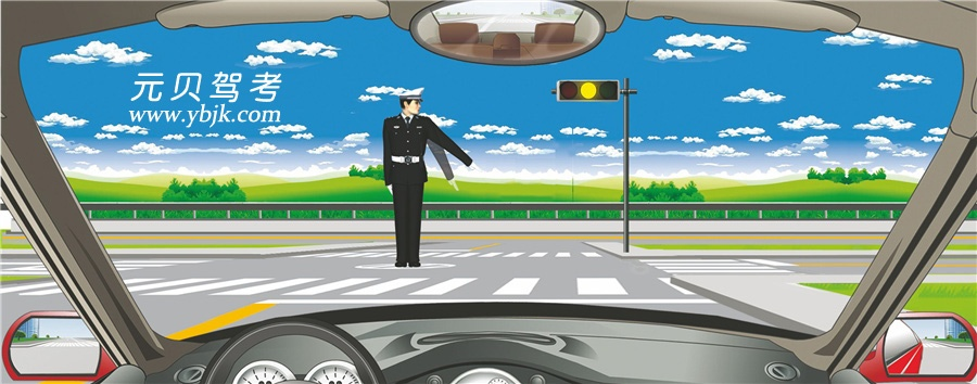交通警察發出的是左轉彎待轉手勢信號。答案是對