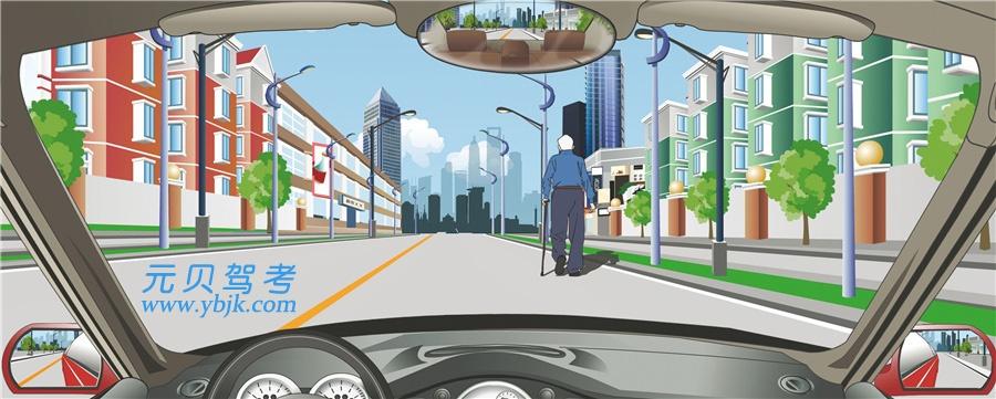 駕駛機動車遇到這種情況的行人可連續鳴喇叭催其讓道。答案是錯