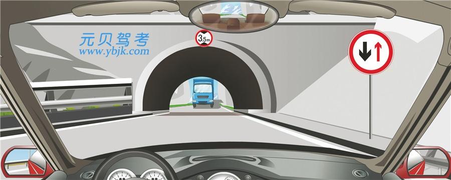 驾驶机动车遇到这种情况怎样安全通过?A、靠右侧正常通过B、鸣喇叭,加速通过隧道C、停车礼让对面车先通过D、开前照灯告知对面车让行答案是C