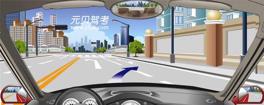 在前方交叉路口直行時,要提前在虛線區按導向箭頭指示向右變更車道。答案是對