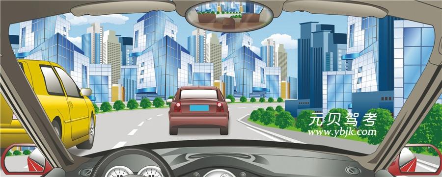 駕駛機動車向左變更車道遇到這種情況要注意讓行。答案是對