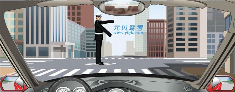 交通警察發出這種手勢信號時允許在路口向右轉彎。答案是對
