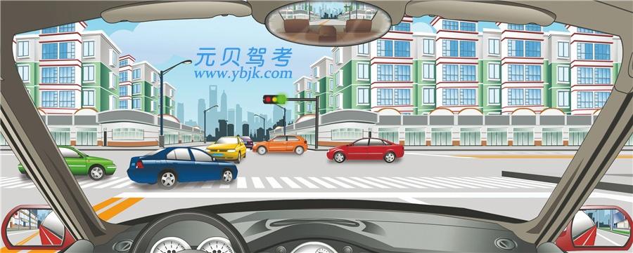 駕駛機動車在這種情況下要跟前車進入路口等待。答案是錯