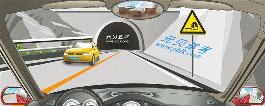 右侧这个标志警告进入隧道减速慢行。答案是错