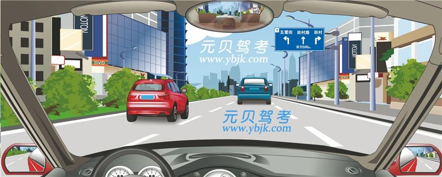 前方標志預告交叉路口通往方向的信息。答案是對