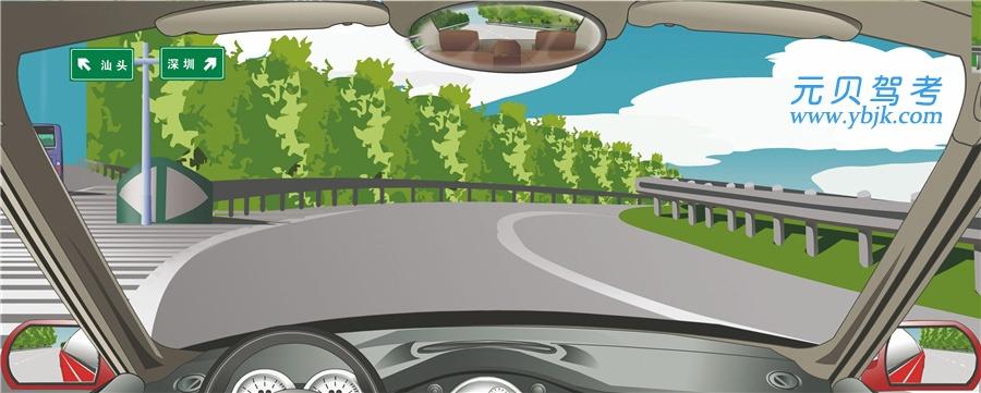 左側標志指示高速公路兩個行駛方向的目的地。答案是對
