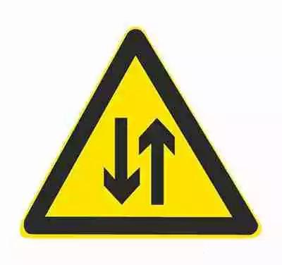 雙向交通標志