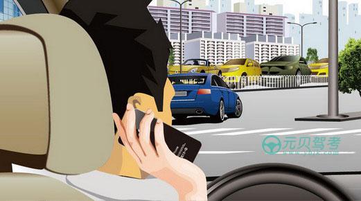 如圖所示,駕駛機動車接打電話容易導致發生交通事故。答案是對