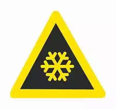注意路面結冰