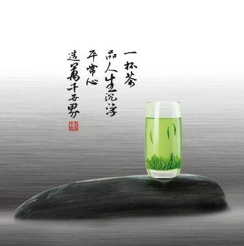 人生苦涩图片_品味人生的一杯苦茶-中国绿色经济博客-搜狐博客