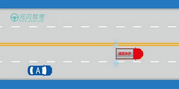 如圖所示,駕駛過程中遇到這種情況時,A車可以長鳴喇叭提醒道路養護車輛暫停噴水。答案是錯