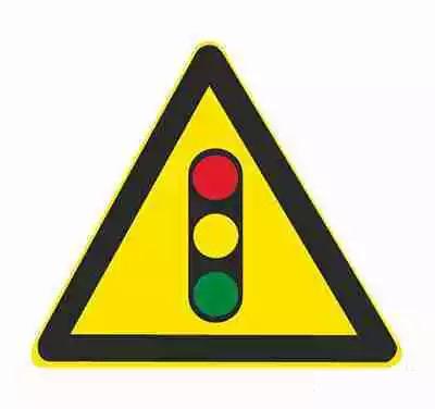 注意信號燈
