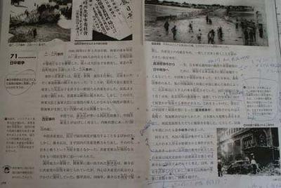 张亮带的帽子_日本教科书中的侵华日军(组图)-福宁客-搜狐博客