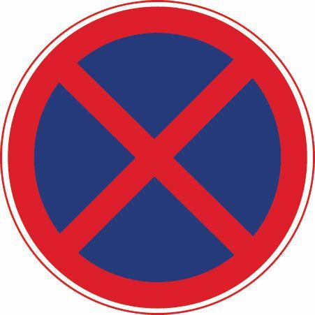 这个标志是何含义?A、允许长时停车B、允许临时停车C、禁止长时停车D、禁止停放车辆答案是D