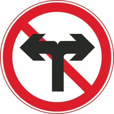 这个标志是何含义?A、禁止在路口掉头B、禁止向左向右变道C、禁止车辆直行D、禁止向左向右转弯答案是D