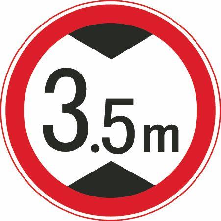 這個標志是何含義?A、限制高度為3.5米B、限制寬度為3.5米C、解除3.5米限高D、限制車距為3.5米答案是A
