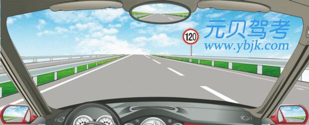 在這條車道行駛的最低車速是多少?A、60公里/小時B、90公里/小時C、100公里/小時D、110公里/小時
