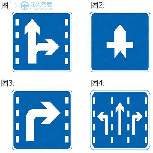 下列哪個標志,指示車輛直行和右轉合用車道?A、圖1B、圖2C、圖3D、圖4答案是A