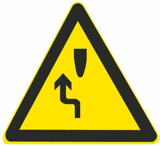这个标志的含义是告示前方道路有障碍物,车辆左侧绕行.图片
