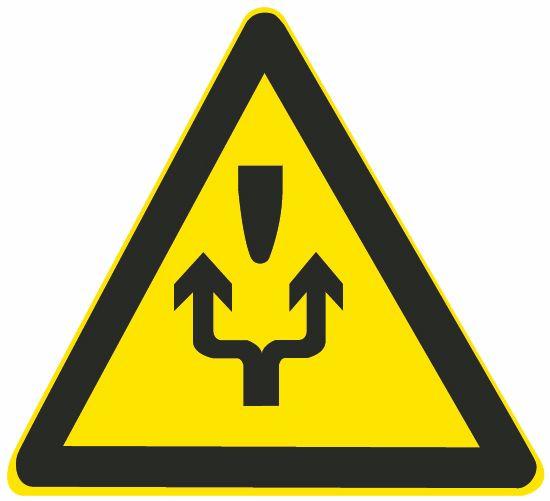 這個標志的含義是告示前方道路施工,車輛左右繞行。