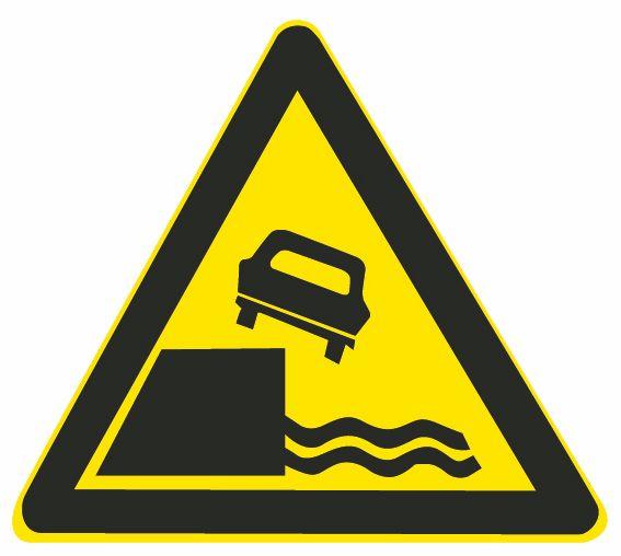 這個標志是何含義?A、堤壩路B、臨崖路C、易滑路D、傍水路答案是A