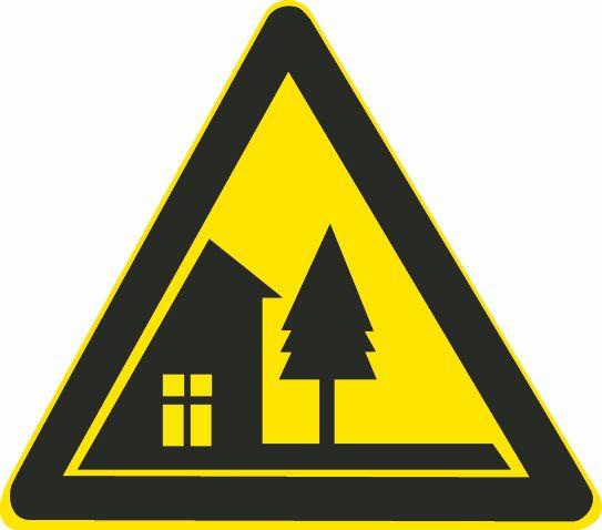 這個標志是何含義?A、注意行人B、有人行橫道C、村莊或集鎮D、有小學校答案是C