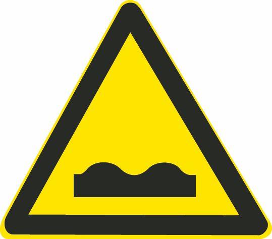 這個標志是何含義?A、路面低洼B、駝峰橋C、路面不平D、路面高突