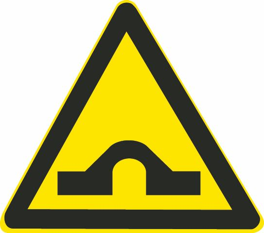 這個標志是何含義?A、不平路面B、駝峰橋C、路面高突D、路面低洼答案是B