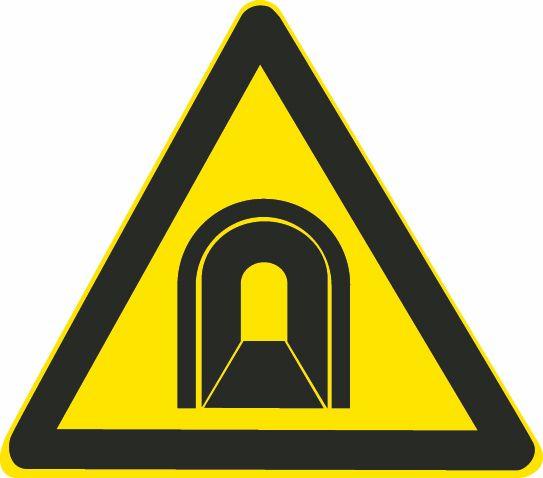 這個標志的含義是提醒車輛駕駛人前方是單向行駛并且照明不好的涵洞。答案是錯