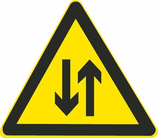 這個標志是何含義?A、雙向交通B、分離式道路C、潮汐車道D、減速讓行答案是A