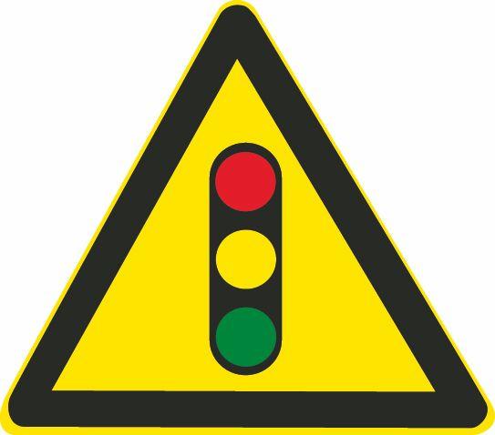 這個標志的含義是警告車輛駕駛人注意前方設有信號燈。答案是對
