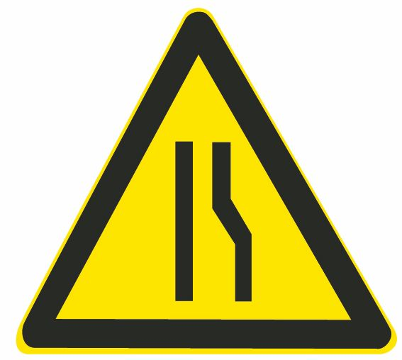 這是什么交通標志?A、兩側變窄B、右側變窄C、左側變窄D、橋面變窄答案是B