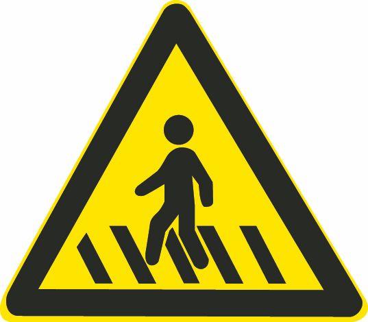 這個標志的含義是警告車輛駕駛人前方是人行橫道。